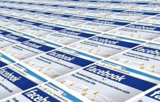 Comment Gagner de l'Argent avec sa Page Facebook ?4 astuces